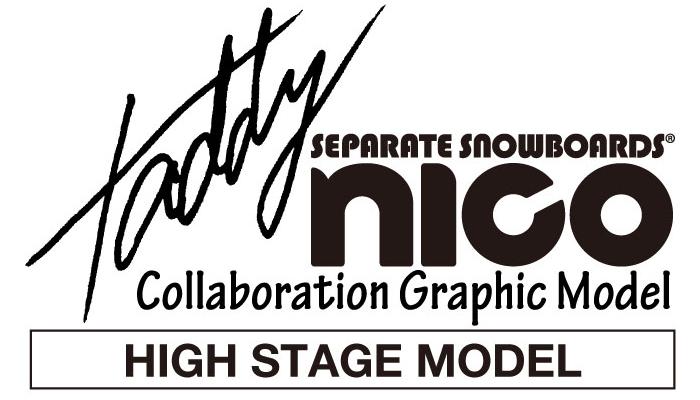 セパレートスノーボード NICO 両足スノーボード ハイステージ